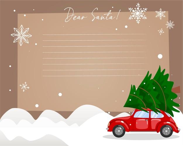 Plantilla para una carta a santa claus. ilustración. nieve, coche, árbol de navidad