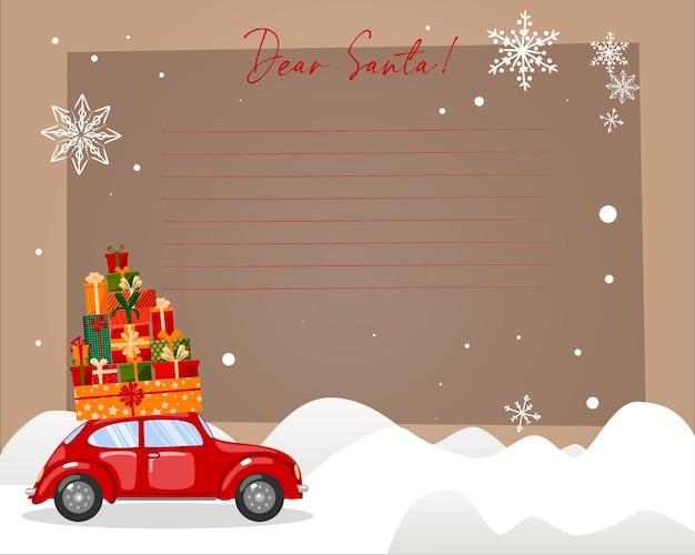 Plantilla para una carta a santa claus. ilustración. nieve, coche, diferentes cajas con regalos.
