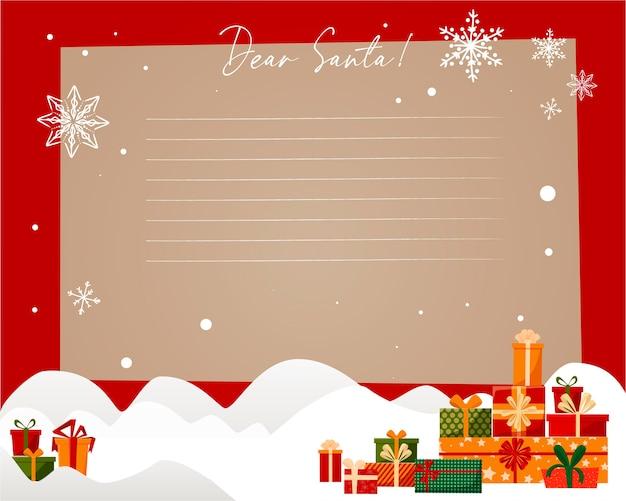 Plantilla para una carta a santa claus. ilustración. nieve, muchas cajas diferentes con regalos.