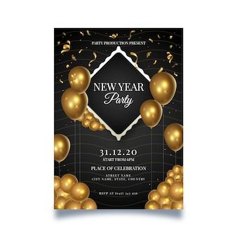 Plantilla de cartel de año nuevo con globos
