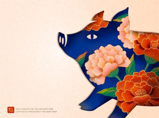 Plantilla de cartel de año nuevo lunar con decoraciones florales de cerdito, palabra de fortuna escrita en hanzi en la parte inferior izquierda