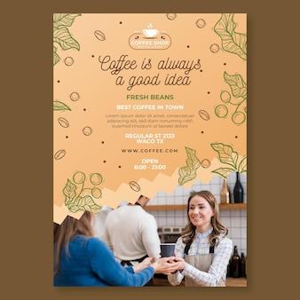 Plantilla de cartel de cafetería