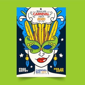 Plantilla de cartel de carnaval brasileño dibujado a mano
