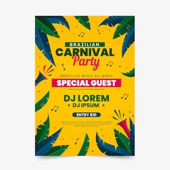 Plantilla de cartel de carnaval brasileño de diseño plano