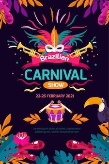 Plantilla de cartel de carnaval brasileño diseño plano