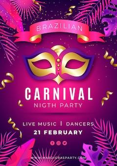 Plantilla de cartel de carnaval brasileño realista
