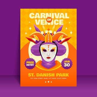 Plantilla de cartel de carnaval veneciano dibujado a mano