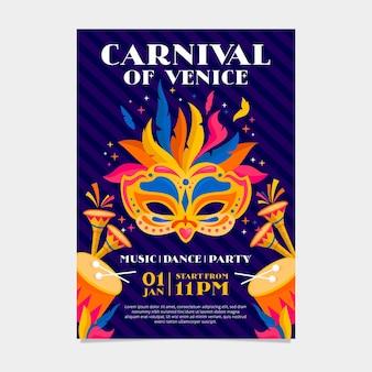 Plantilla de cartel de carnaval veneciano con máscara de colores