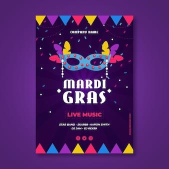 Plantilla de cartel de celebración de mardi gras de diseño plano