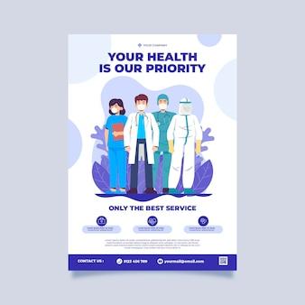 Plantilla de cartel de clínica de salud
