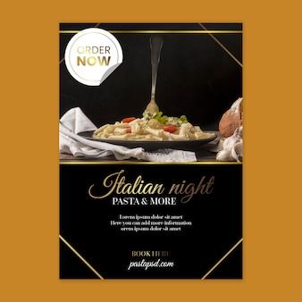 Plantilla de cartel de comida italiana de lujo