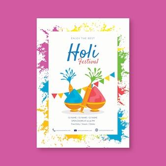 Plantilla de cartel del festival holi en diseño plano