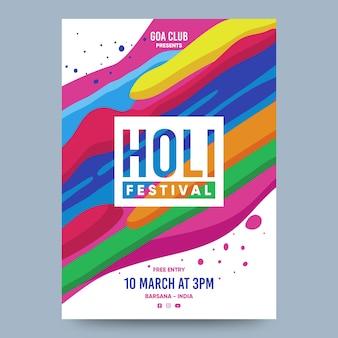 Plantilla de cartel de festival holi de diseño plano