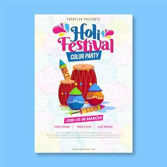 Plantilla de cartel del festival holi