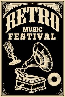 Plantilla de cartel de festival de música retro. micrófono vintage, gramófono de estilo antiguo sobre fondo oscuro. ilustración