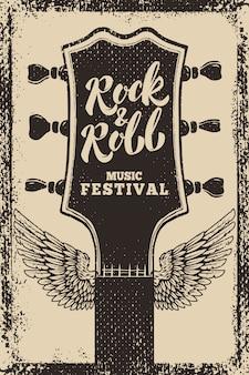 Plantilla de cartel del festival de rock and roll. guitarra con alas sobre fondo grunge. ilustración