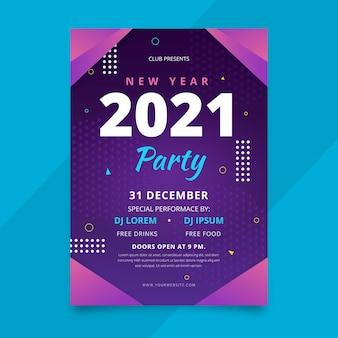 Plantilla de cartel de fiesta abstracto año nuevo 2021