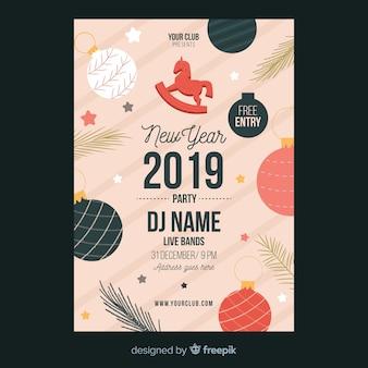 Plantilla de cartel de fiesta de año nuevo 2019