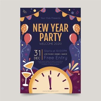 Plantilla de cartel de fiesta de año nuevo 2020 dibujado a mano