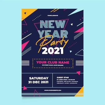Plantilla de cartel de fiesta de año nuevo 2021 en diseño plano