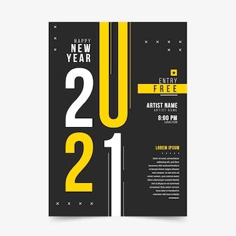 Plantilla de cartel de fiesta de año nuevo 2021
