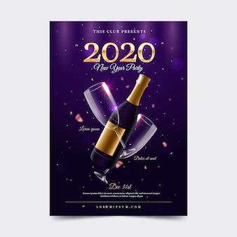 Plantilla de cartel de fiesta de año nuevo realista