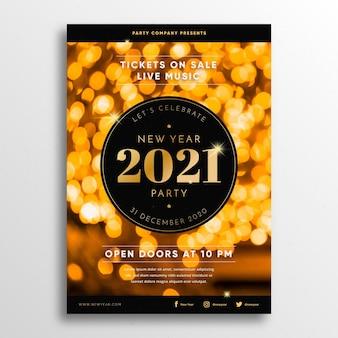 Plantilla de cartel de fiesta de año nuevo