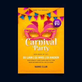 Plantilla de cartel de fiesta de carnaval de diseño plano