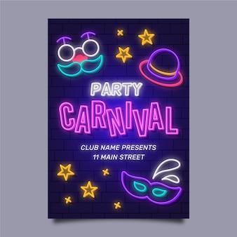 Plantilla de cartel de fiesta de carnaval de neón