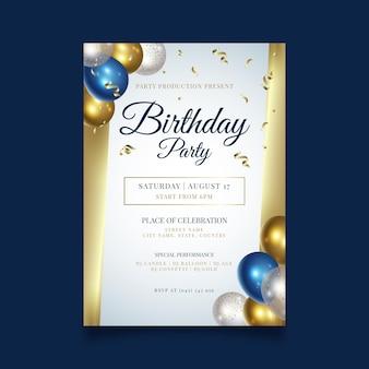 Plantilla de cartel de fiesta de feliz cumpleaños