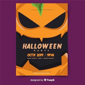Plantilla de cartel de fiesta de halloween de calabaza curvada