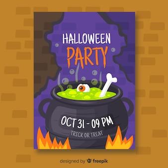 Plantilla de cartel de fiesta de halloween de crisol