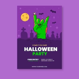 Plantilla de cartel de fiesta de halloween dibujada a mano