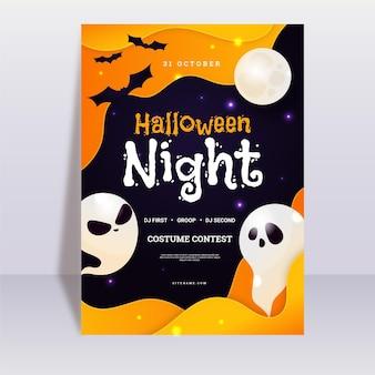 Plantilla de cartel de fiesta de halloween de diseño plano con fantasmas