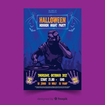 Plantilla de cartel de fiesta de halloween plana de zombie