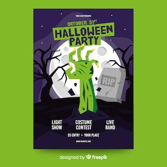 Plantilla de cartel de fiesta de halloween plana