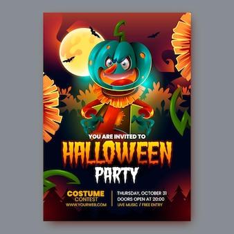 Plantilla de cartel de fiesta de halloween realista