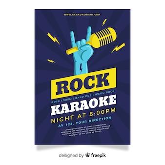 Plantilla de cartel fiesta de karaoke en estilo plano