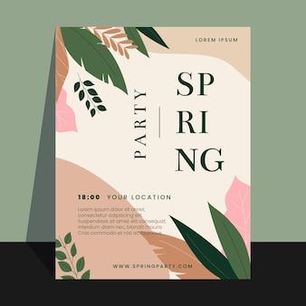 Plantilla de cartel de fiesta de primavera