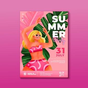 Plantilla de cartel de fiesta de verano en acuarela pintada a mano