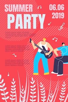 Plantilla de cartel de fiesta de verano de ilustración