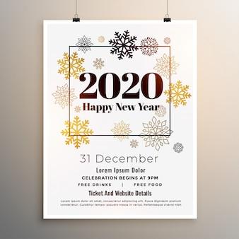 Plantilla de cartel de flyer de fiesta de año nuevo 2020 en tema blanco