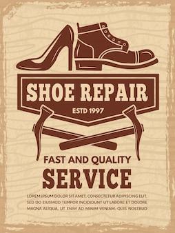Plantilla de cartel con ilustraciones de taller de reparación de calzado.