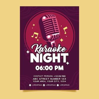 Plantilla de cartel de karaoke abstracto plantilla