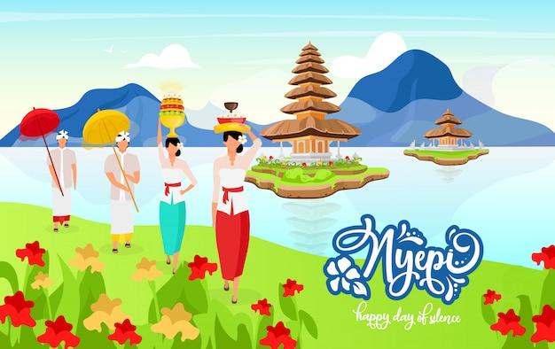 Plantilla de cartel de nyepi feliz día de scilence. pura ulun danu bratan. fiesta. mujeres en ropa nacional personajes de dibujos animados. banner, página de folleto, diseño de folleto