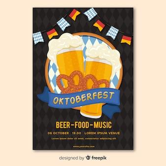 Plantilla de cartel de oktoberfest de diseño plano