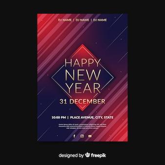 Plantilla de cartel plano fiesta año nuevo 2020