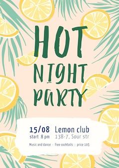 Plantilla de cartel plano de fiesta de noche caliente. invitación al evento de entretenimiento.