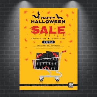Plantilla de cartel de venta de halloween carrito de compras con cajas de regalo