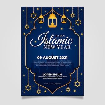 Plantilla de cartel vertical de año nuevo islámico degradado